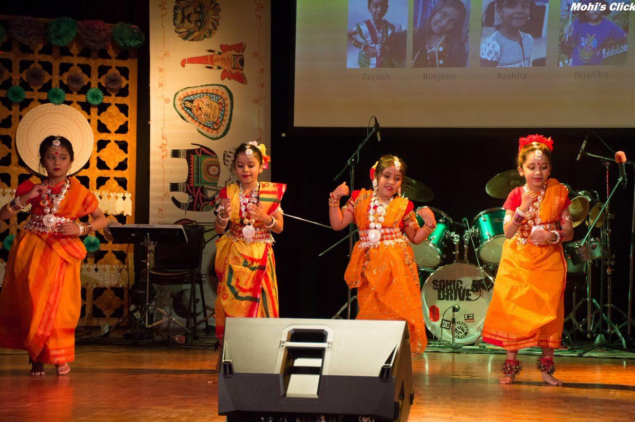 Welcome to South Australian Bangladeshi Community Association